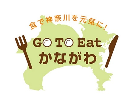 Go-To-Eat